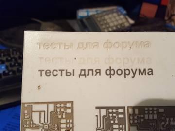 http://s4.uploads.ru/t/tdOPf.jpg