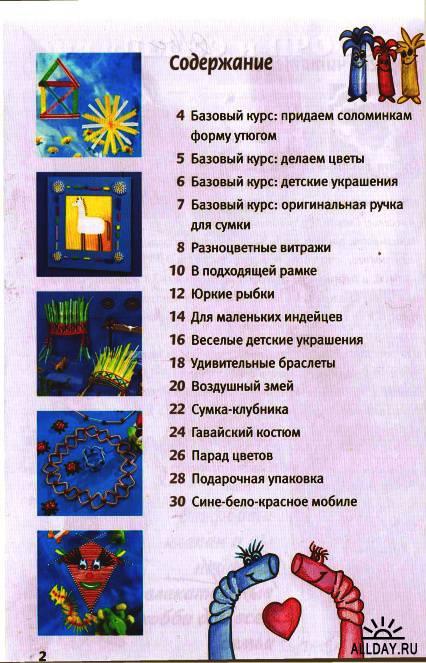 http://s4.uploads.ru/t/tePlM.jpg