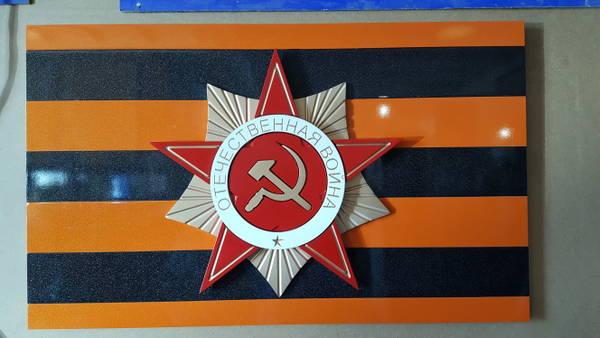 http://s4.uploads.ru/t/tfjW0.jpg