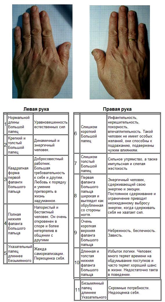 http://s4.uploads.ru/t/tgI7M.jpg