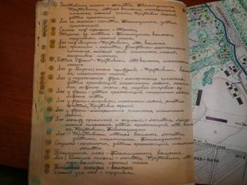 http://s4.uploads.ru/t/tgMfU.jpg