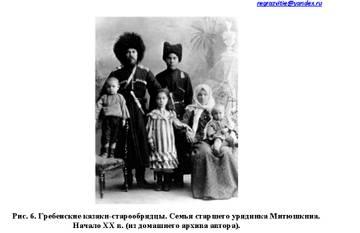 http://s4.uploads.ru/t/ti10C.jpg