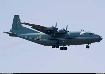 Ан-12ПС - поисково-спасательный самолет Ti9gC