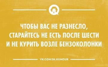 http://s4.uploads.ru/t/tiCEX.jpg