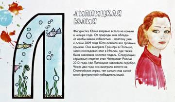 http://s4.uploads.ru/t/tknag.jpg