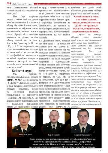 http://s4.uploads.ru/t/tnbUz.jpg