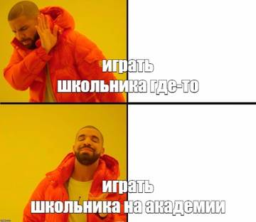http://s4.uploads.ru/t/tny8x.jpg