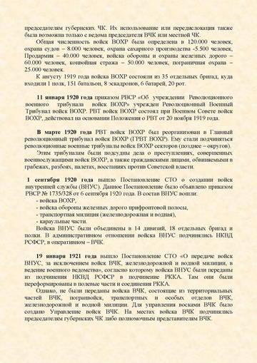 http://s4.uploads.ru/t/tubzS.jpg
