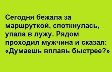 http://s4.uploads.ru/t/tvLVW.jpg