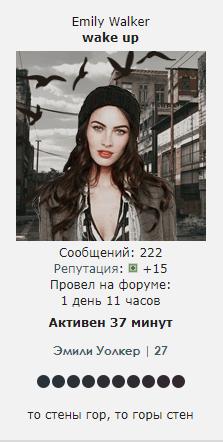 http://s4.uploads.ru/t/tzi80.png