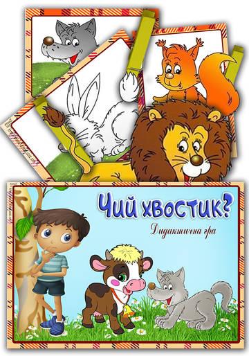 http://s4.uploads.ru/t/u4iBI.jpg