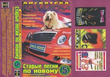 http://s4.uploads.ru/t/u9G2g.jpg