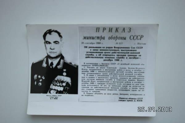 http://s4.uploads.ru/t/uAsfP.jpg