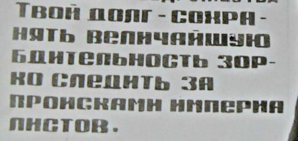 http://s4.uploads.ru/t/uC9ER.jpg