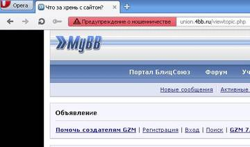 http://s4.uploads.ru/t/uEYl1.jpg