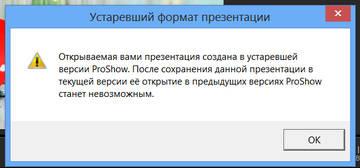 http://s4.uploads.ru/t/uF9oD.jpg
