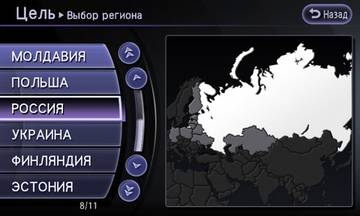 http://s4.uploads.ru/t/uIDKP.jpg