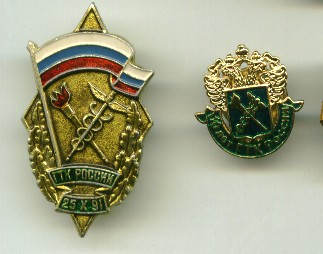 http://s4.uploads.ru/t/uNjS8.jpg