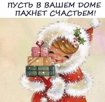 http://s4.uploads.ru/t/uUTqo.jpg