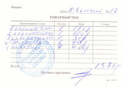 http://s4.uploads.ru/t/uXk0l.png