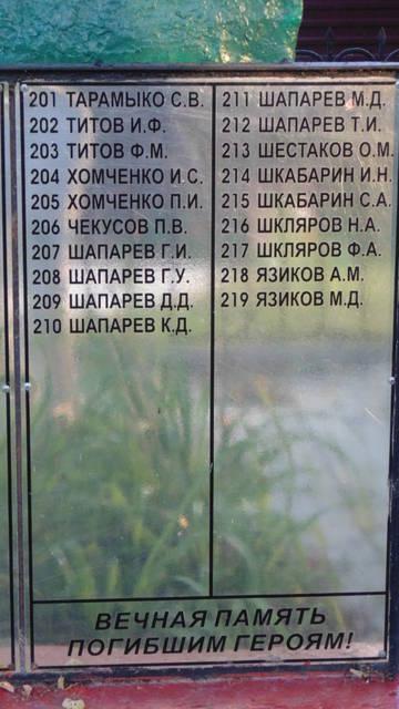 http://s4.uploads.ru/t/uYrol.jpg