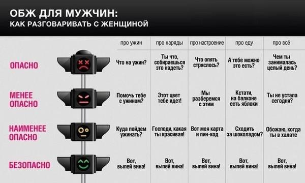 http://s4.uploads.ru/t/uZP2p.jpg