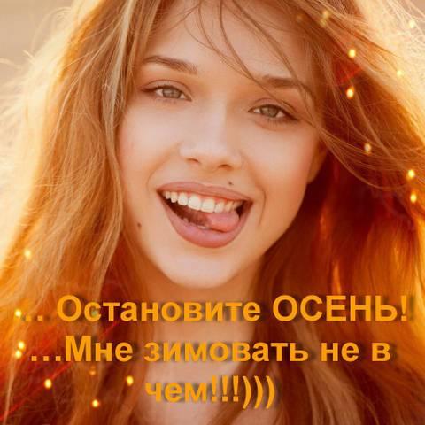 http://s4.uploads.ru/t/uf1Yc.jpg