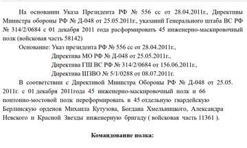 http://s4.uploads.ru/t/ukWrS.png