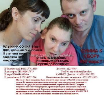 http://s4.uploads.ru/t/uoOGg.jpg