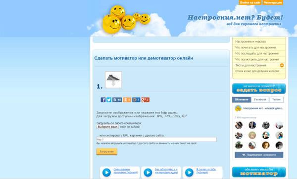 http://s4.uploads.ru/t/uozU9.jpg