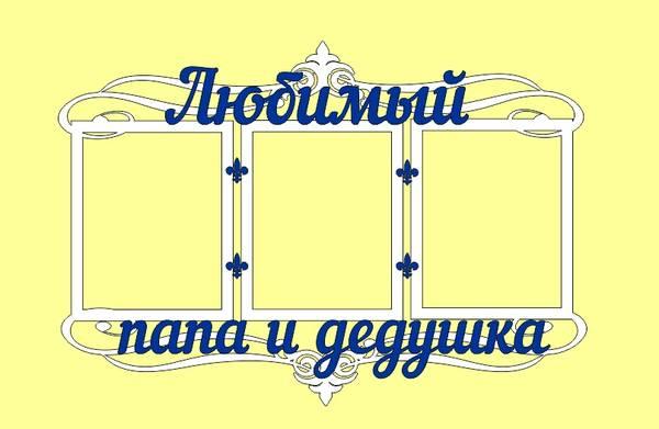 http://s4.uploads.ru/t/utUev.jpg