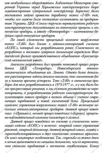 http://s4.uploads.ru/t/v1FVU.png
