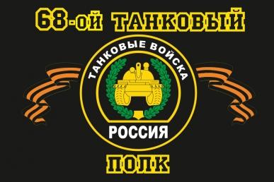 http://s4.uploads.ru/t/v8C6b.jpg