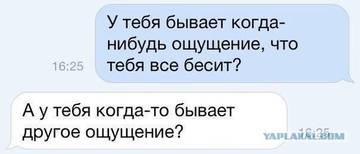 http://s4.uploads.ru/t/vGaJ7.jpg