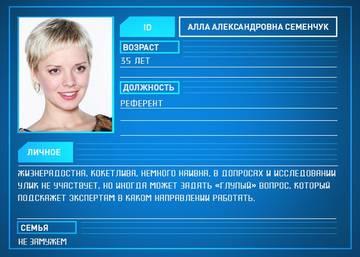 http://s4.uploads.ru/t/vN6pC.jpg