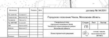 http://s4.uploads.ru/t/vNSAp.jpg