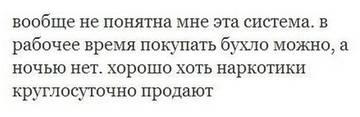 http://s4.uploads.ru/t/vP5Ia.jpg