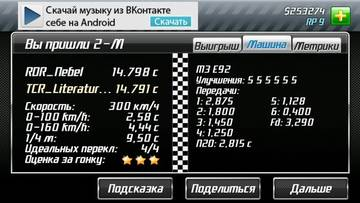http://s4.uploads.ru/t/vPY8D.jpg