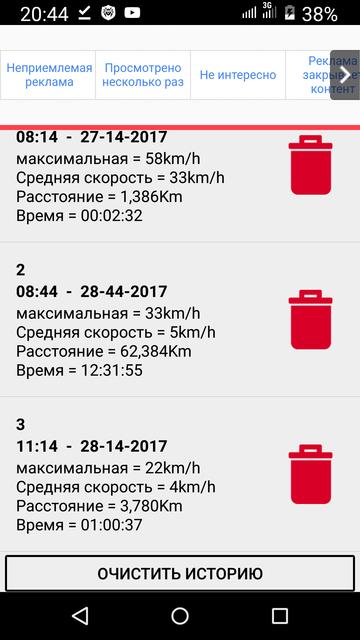 http://s4.uploads.ru/t/vQXd1.png