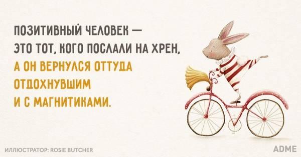 http://s4.uploads.ru/t/vSjRH.jpg