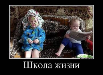 http://s4.uploads.ru/t/vXeCs.jpg