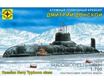 Новости от SudoModelist.ru - Страница 9 VZBb7