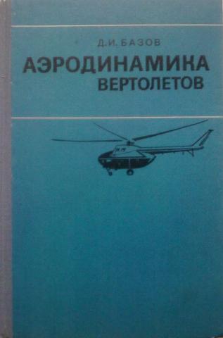 http://s4.uploads.ru/t/vbs9w.jpg