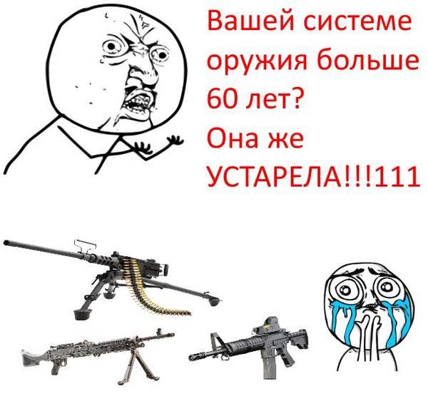 http://s4.uploads.ru/t/vebqw.jpg
