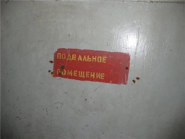 http://s4.uploads.ru/t/vh1u9.jpg