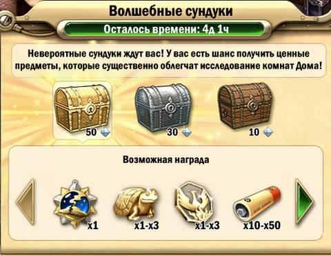 http://s4.uploads.ru/t/vimZI.jpg