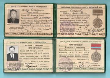 http://s4.uploads.ru/t/vpBFA.jpg