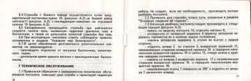 http://s4.uploads.ru/t/vpR60.jpg