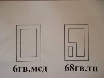 http://s4.uploads.ru/t/vtkuz.jpg