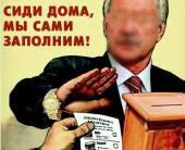 http://s4.uploads.ru/t/vwG5q.jpg